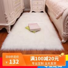 简约白io毛毛床边地pr满铺可爱家用地垫长毛地毯橱窗装饰毛毯