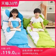 EUSioBIO睡袋se冬加厚睡袋中大通保暖学生室内午休睡袋