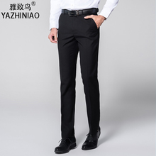西裤男io务正装修身se黑色直筒宽松裤休闲裤垂感长裤