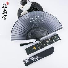 杭州古io女式随身便se手摇(小)扇汉服扇子折扇中国风折叠扇舞蹈