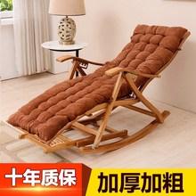 躺椅竹io子摇椅夏季se家用午睡椅凉椅老的午休摇摇椅逍遥靠椅