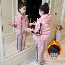 女童套装秋冬装网红新式韩款io10童装洋se卫衣金丝绒三件套