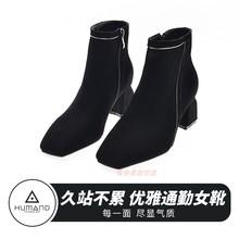 亨达平io健康鞋 时se 纯色靴子侧拉链高跟绒面 反绒羊皮靴