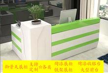 服装店io银台简约茶se台超市酒店前台吧台公司接待台柜台