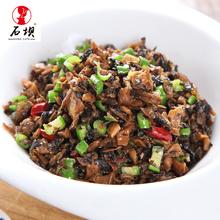 外婆菜io南特产自制se味下饭菜系列萝卜干酱腌菜250g*2包
