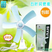 丝雨5叶大风力写字台夹扇丝雨Fio1210-se 自然风健康低功率风扇