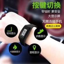 手表步io生运动路记cl童。卡计步器手环跑步数多功能电子老的
