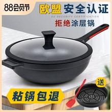 北欧晶io不粘锅炒锅ev油烟平底电磁炉燃气麦饭石色炒菜锅煎锅