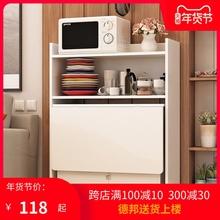 简易折ip家用(小)户型da边柜组合长方形折叠桌子吃饭桌