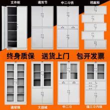 山东青ip文件档案资da柜凭证五节柜更衣储物柜办公室抽屉矮柜