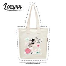 罗绮 ip021春夏jc容量帆布包女单肩文艺(小)清新学生手提购物袋