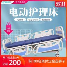 嘉顿电动护理床多功能家用