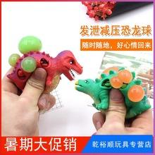 新奇特iq童(小)玩具发to龙球创意减压地摊稀奇(小)玩意礼物
