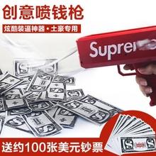 喷钱枪iq抖音同式喷to喷钱手抢撒钱机婚礼用品道具枪喷钱