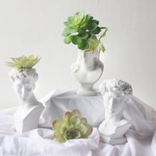 悦木1ircm高树脂bo大卫头像花瓶的物雕像花插多肉花缸欧式花器