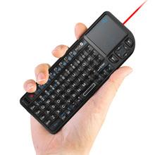 多媒体迷你无线键盘触摸板