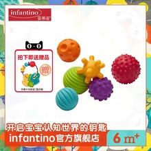 infantino美国婴蒂诺婴儿ir13宝触觉sh球胶咬感知手抓球玩具