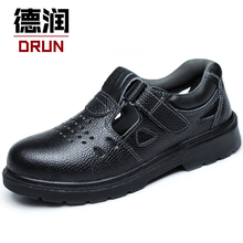 轻便男ir季透气防臭or刺穿钢包头女安全防滑工作鞋凉鞋
