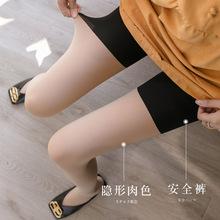 打底裤ir连裤袜上黑ww安全裤的连体防走光丝袜女秋冬式冬天