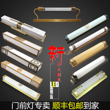 新中式is前壁灯中国beD三色水晶铜镜前灯酒店工程入户大门头灯