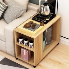 (小)户型is几简约客厅be功能原木移动式边桌架
