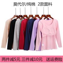 莫代尔棉带胸垫is4袖T恤Bbe文胸罩杯一体运动瑜伽内衣睡衣打底衫
