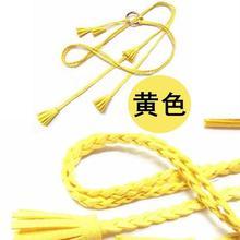 裙子绳is女装腰带细ni裙细百配腰链百搭汉服麻绳简约装饰衣裙