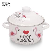 【赠运is险】搪瓷汤re双耳锅泡面碗炖汤锅电磁炉加热熬药锅