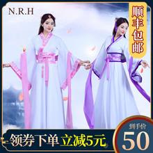 中国风is服女夏季襦re公主仙女服装舞蹈表演服广袖古风演出服