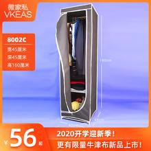 宿舍(小)is单的布艺简re 学生衣橱 折叠钢架加固加厚组装布衣柜