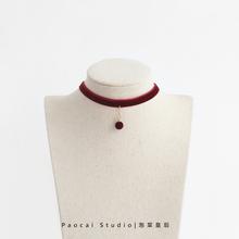 韩国丝is植绒珍珠creer颈链短式锁骨链简约百搭脖子饰品颈带项链