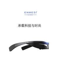 视频眼is3D智能便reR一体机WIFI安卓系统微显高清电影院新品