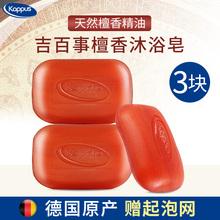 【现货is德国进口吉icappus檀香皂沐浴皂香皂洗脸洁面男士肥皂