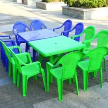 户外大is档塑料桌椅ic市烧烤桌子成的靠背沙滩椅休闲啤酒桌椅