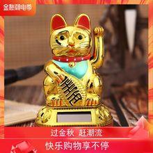 招财猫中国大陆太阳能is7手家居客ic银台创意礼品360包邮
