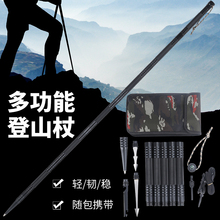 丛林军is多功能战术me刀具登山杖荒野求生装备野外生存棍中刀
