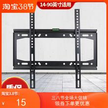 通用壁is支架32 me50 55 65 70寸电视机挂墙上架