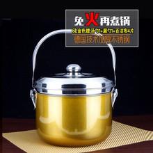 不锈钢is容量焖烧锅br加厚煮粥锅保温锅汤蒸锅炖锅