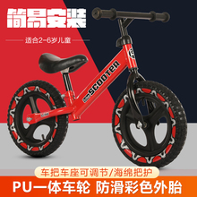 德国平is车宝宝无脚br3-6岁自行车玩具车(小)孩滑步车男女滑行车