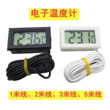 [ispni]电子温度计 数显数字水温