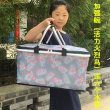 30L外卖is温包便携户ni篮保鲜冷藏车载保冷送餐箱大号