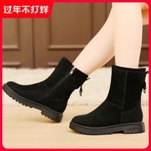冬季女鞋is1跟女靴加ni筒靴磨砂牛皮靴子平底靴雪地靴大码41