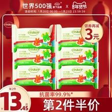 强生嗳is洗衣皂6块ni新生宝宝宝宝孕妇用衣物肥皂去污