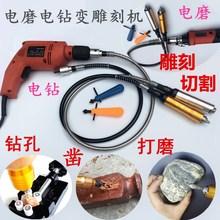 (小)电磨软轴电磨机软管雕刻is9万能夹头ni吊磨机配件雕刻工。