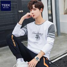 2021新式春季男士is7袖t恤纯ni衣服青少年内搭春装打底衫上衣