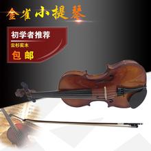 海浪乐is正品金雀牌16宝宝专业级宝宝包邮