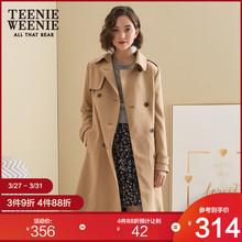 Teeisie Weyme(小)熊冬女装中长式双排扣英伦收腰风衣时尚韩款外套