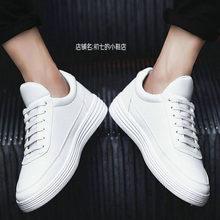 (小)白鞋is鞋子全白色ym帮休闲圆头系带厚底皮面青年百搭板鞋潮