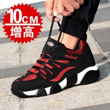 隐形男it内增高鞋男mem休闲鞋  8cm内增高鞋男鞋10cm运动鞋6厘米