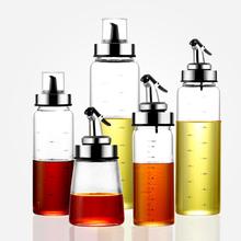 高硼硅it璃防漏油壶nk用油罐调料瓶香油(小)瓶酱油醋壶厨房